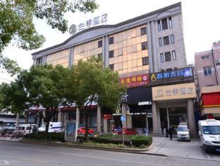 JI Hotel Shanghai Jiading Qinghe Road Branch