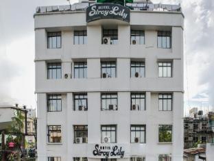 /ca-es/hotel-siroy-lily/hotel/guwahati-in.html?asq=jGXBHFvRg5Z51Emf%2fbXG4w%3d%3d