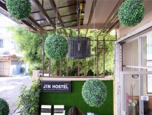 Jin Hostel At Chiangmai1