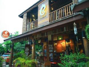 Huen Chang Puek Hotel