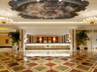L'Arc Hotel Macau