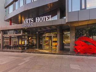 Arts Hotel Istanbul Bosphorus
