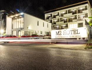 /bg-bg/m2-hotel/hotel/phayao-th.html?asq=jGXBHFvRg5Z51Emf%2fbXG4w%3d%3d