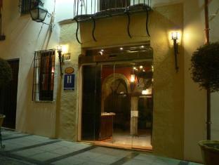 /es-es/hacienda-posada-de-vallina-hotel/hotel/cordoba-es.html?asq=jGXBHFvRg5Z51Emf%2fbXG4w%3d%3d