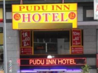 Pudu Inn Hotel