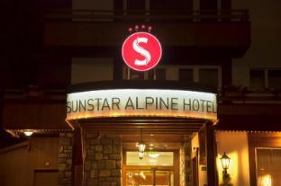 /el-gr/sunstar-alpine-hotel-lenzerheide/hotel/lenzerheide-ch.html?asq=jGXBHFvRg5Z51Emf%2fbXG4w%3d%3d