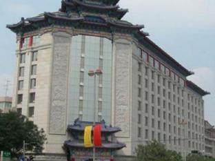 /ca-es/xian-jinyuan-furun-hotel/hotel/xian-cn.html?asq=jGXBHFvRg5Z51Emf%2fbXG4w%3d%3d