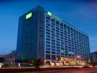 Holiday Inn Shanghai Pudong Nanpu Hotel