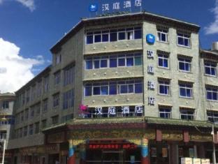 /da-dk/hanting-hotel-shangri-la-dukezong-ancient-city-branch/hotel/deqen-cn.html?asq=jGXBHFvRg5Z51Emf%2fbXG4w%3d%3d