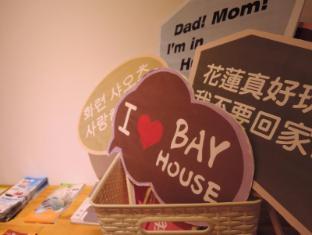 /lt-lt/bayhouse-comfortel-hualien-hostel/hotel/hualien-tw.html?asq=jGXBHFvRg5Z51Emf%2fbXG4w%3d%3d