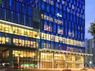/ca-es/crowne-plaza-yibin/hotel/yibin-cn.html?asq=jGXBHFvRg5Z51Emf%2fbXG4w%3d%3d