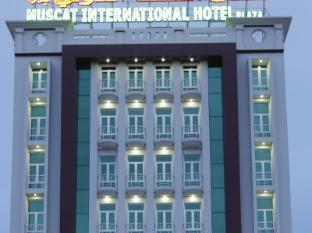 Muscat International Hotel Plaza Salalah