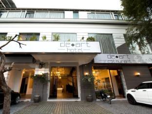 /sl-si/de-art-hotel/hotel/phnom-penh-kh.html?asq=jGXBHFvRg5Z51Emf%2fbXG4w%3d%3d