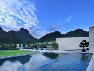 /ca-es/elite-aqua-hot-spring-villa-hotel/hotel/qingyuan-cn.html?asq=jGXBHFvRg5Z51Emf%2fbXG4w%3d%3d