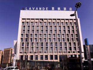 /el-gr/lavande-hotel-harbin-west-station-wanda-plaza-branch/hotel/harbin-cn.html?asq=jGXBHFvRg5Z51Emf%2fbXG4w%3d%3d