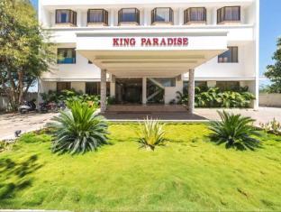 Hotel King Paradise - Srirangam