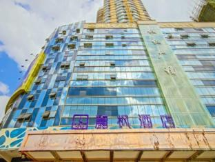 /ar-ae/lavande-hotel-suining-heping-west-road-branch/hotel/suining-cn.html?asq=jGXBHFvRg5Z51Emf%2fbXG4w%3d%3d