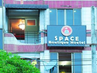 /et-ee/space-boutique-hostel/hotel/yangon-mm.html?asq=jGXBHFvRg5Z51Emf%2fbXG4w%3d%3d