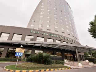 /zh-hk/parkview-hotel/hotel/shanghai-cn.html?asq=jGXBHFvRg5Z51Emf%2fbXG4w%3d%3d