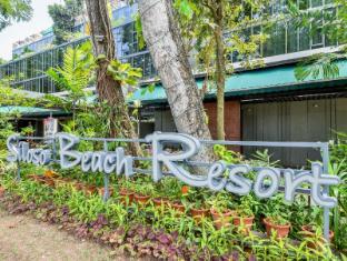 /ru-ru/siloso-beach-resort-sentosa/hotel/singapore-sg.html?asq=jGXBHFvRg5Z51Emf%2fbXG4w%3d%3d