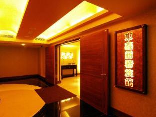 Eastern Star Hotel