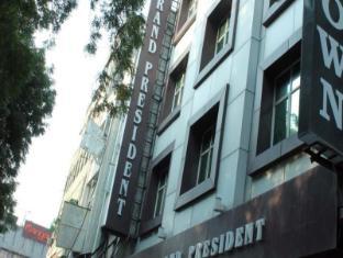Hotel Grand President