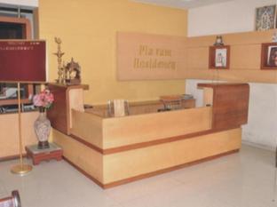 /da-dk/pl-a-ram-residency/hotel/karur-in.html?asq=jGXBHFvRg5Z51Emf%2fbXG4w%3d%3d