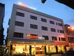 /ca-es/hana-hotel-batam/hotel/batam-island-id.html?asq=jGXBHFvRg5Z51Emf%2fbXG4w%3d%3d